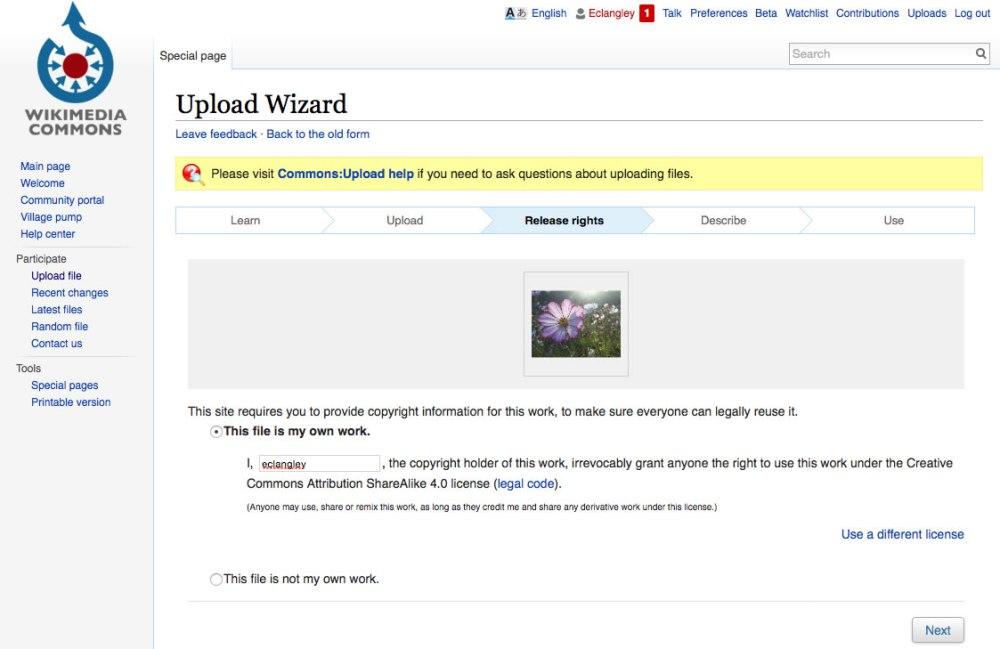 wikiupload